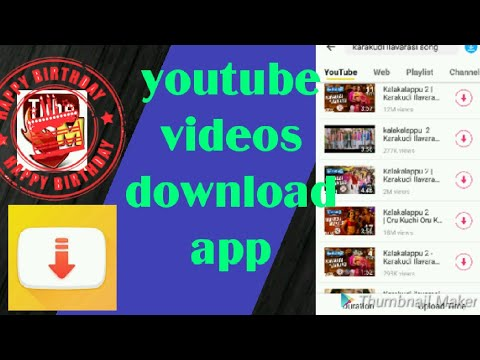 Best Youtube Videos Download App For Android Tamil Youtube