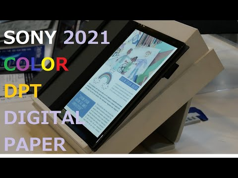 Sony Releases a COLOR DPT Digital Paper with Glowlight