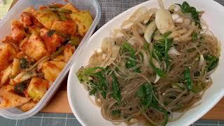 [vlog] 찰떡찐빵 맛집 | 설날에도 만두 빚고 떡국…