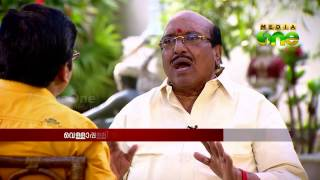 Vellappally Nadesan In View Point 15/08/15