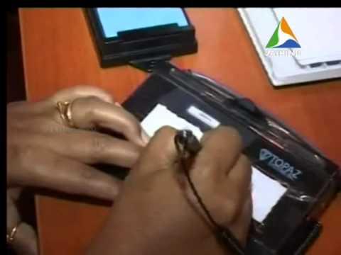 Housemaids Visa in post office, Bahrain, Middle East Edition News, 26.08.2014, Jaihind TV, Kavya