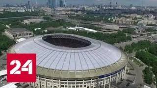 Смотреть видео Москвичи и эксперты выбрали лучшие строительные проекты года - Россия 24 онлайн
