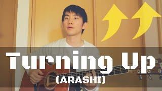 Turning Up (ARASHI) Cover【Japanese Pop Music】