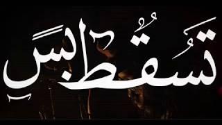 أغاني الثورة السودانية | بعنوان