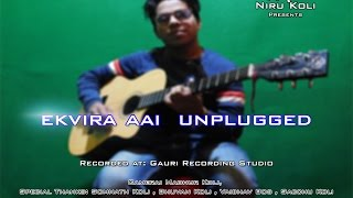 Ekvira Aai Unplugged | Full Song | Niru Koli