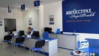 видео Страхование владельца кредитной карты