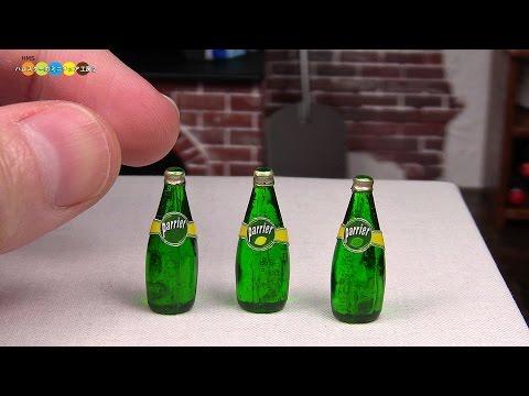 DIY Perrier Style Miniature Mineral Water (Fake food) ペリエ風ミニチュアミネラルウォーター作り