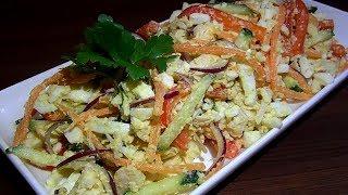 Сочный салат без майонеза. Фаворит в нашей семье