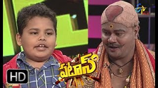 Patas | Little Soldiers | 19th October  2018 | ETV Plus