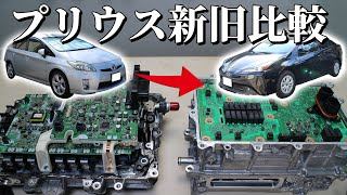 [Eng sub] The inverter of the new Toyota Prius was very advanced!