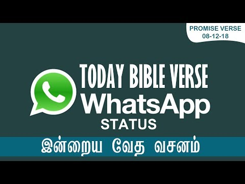 bible verses in tamil with images