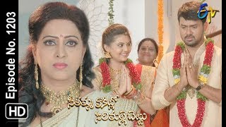 Seethamma Vakitlo Sirimalle Chettu | 10th July 2019 | Full Episode No 1203 | ETV Telugu