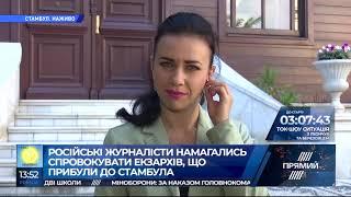 Томос про автокефалію: українське питання на Вселенському Синоді вже обговорюється