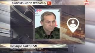 Силовики перебросили к Донецку две «Точки-У»