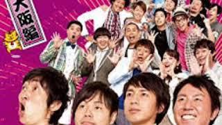 ザ!!トラベラーズ - HOME TOWN -北海道編-