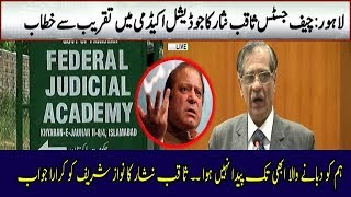 Chief Justice Of Pakistan Saqib Nisar Speech | Neo News