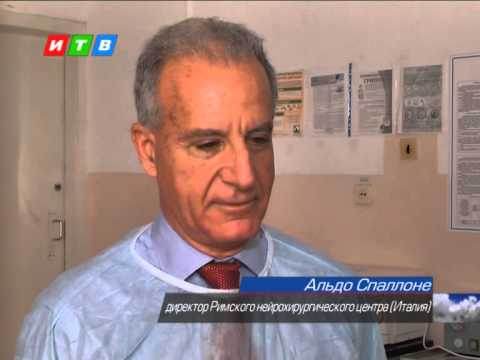 Отделение нейрохирургии в республиканской больнице Семашко посетил ведущий врач нейрохирург из Рима.