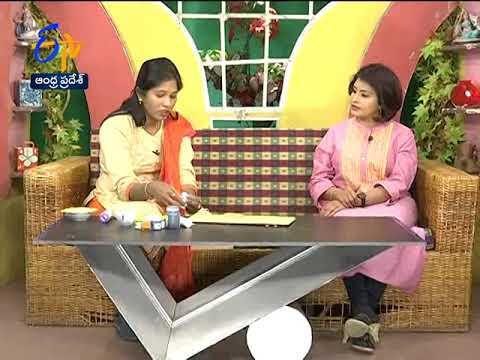 Chudandi Cheyandi | Sakhi |12th January 2018 | ETV Andhra Pradesh
