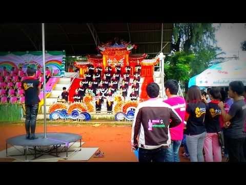 การแข่งเชียร์คณะมนุษยศาสตร์ เอกภาษาจีน มหาวิทยาลัยราชภัฏนครราชสีมา