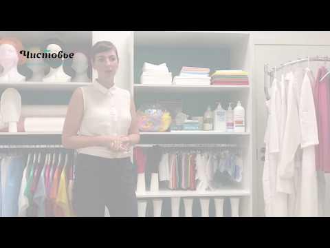 Вопрос: Как продезинфицировать белье во время стирки?