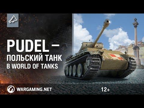 САМЫЙ ЛЕГЕНДАРНЫЙ ЛТ ВСЕХ ВРЕМЕН! ИДЕАЛЬНЫЙ ЛТ Т-50-2 World of Tanks