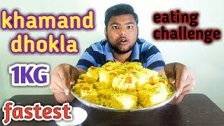 Khaman dhokla eating challenge | food challenge | india |