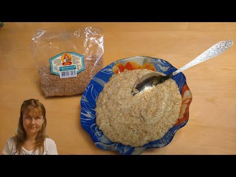 Рецепт пшеничная каша на молоке в мультиварке рецепт с фото