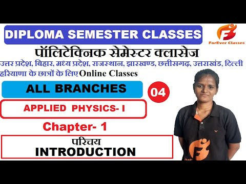 Class- 4 || #All#Branches || Applied Physics- I || 1st Semester || ForEver Classes