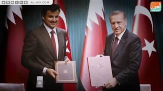 كيف تحولت قطر إلى المحافظة التركية الـ82؟