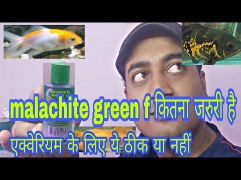 Aquarium Medicine Malachite Green F