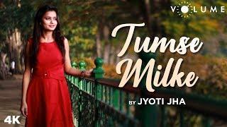 Tumse Milke By Jyoti Jha | Anil Kapoor, Madhuri Dixit | Asha Bhosle, Suresh Wadkar | Parinda