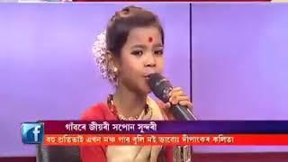 Dikhou noi eribo nuwaru beautiful Assamese bihu songs