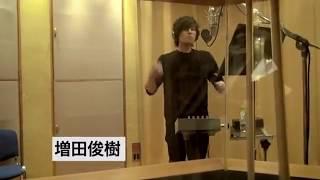《 増田俊樹 》メイキング 増田俊樹 検索動画 20
