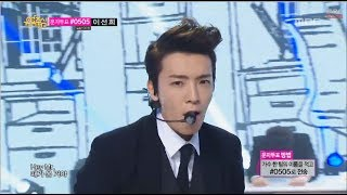 Super Junior M - Swing, 슈퍼주니어 M - 스윙, Music Core 20140405