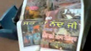 Disrespect of Guru Ravidass Ji at Sri Guru Ravidass Bhawan (Medway).