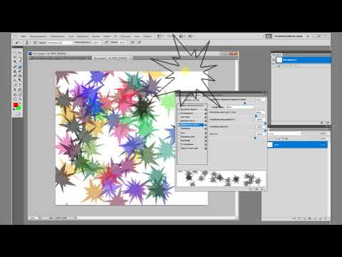 Уроки Adobe Photoshop CS5. Создание собственной кисти. Это быстро и легко!