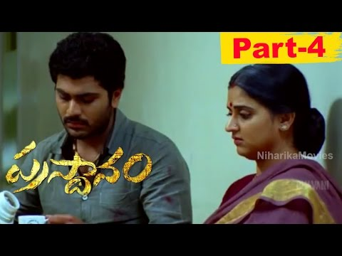 Prasthanam Full Movie Part 4 || Sharvanand, Sai Kumar, Sundeep Kishan