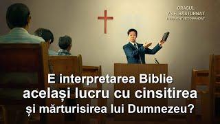 """""""Orașul va fi răsturnat """" Segment 2 - E interpretarea Biblie același lucru cu cinsitirea și mărturisirea lui Dumnezeu?"""
