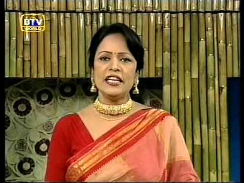 Jare Ja Chithi Leikha Dilam -Mina Barua