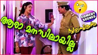 Jagathy Comedy Scenes  Malayalam Comedy Movies Scenes HD