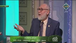 هكذا لخص الإمام الجنيد التصوف في هذه النقاط | الطريق إلى الله