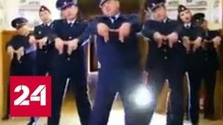 После клипа якутских  полицейских  на концерте в Доме культуры был аншлаг - Россия 24