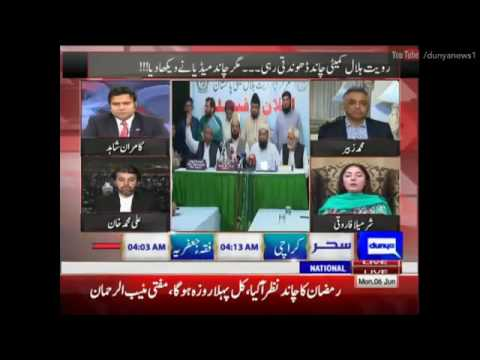 On The Front 6 June 2016 Why would investor come to Pakistan?