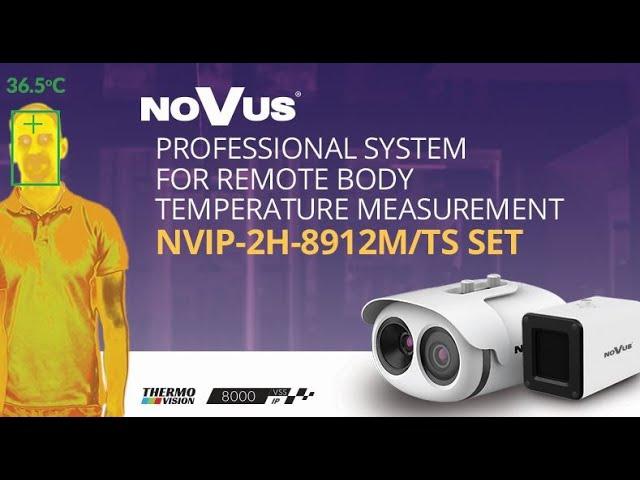 מערכת למדידת חום גוף בזמן אמת