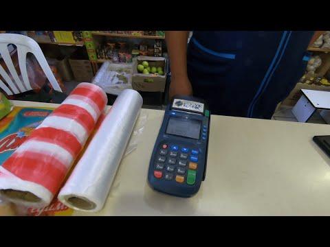 Установка POS-терминалов для оплаты банковскими картами в районе Шал акына