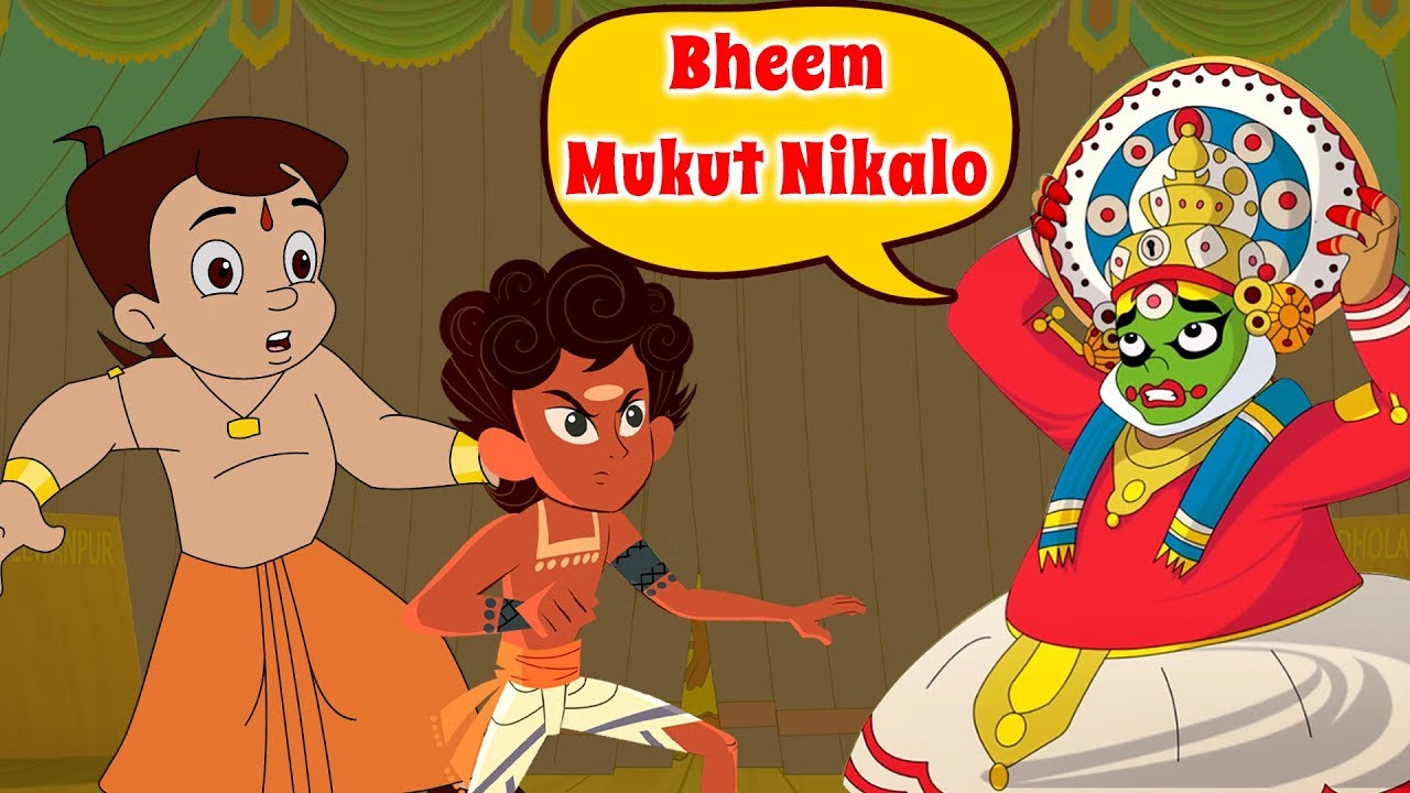 Chhota Bheem - Happy Onam