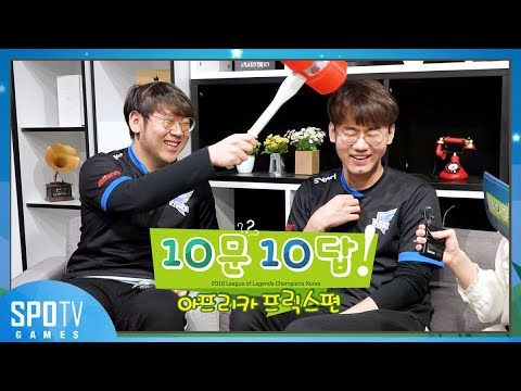 Korean football streaming guide