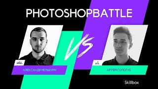 PhotoshopBattle: AIC vs ONY. Промо-сайта салата «Оливье»