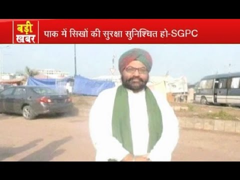 PAKISTANI SIKH SARDAR SORAN SINGH SHOOT DEAD IN BURNER DISTRICT, SEGMENT-2