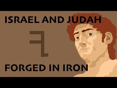 Israel And Judah: Forged In Iron (1175-900 BCE)